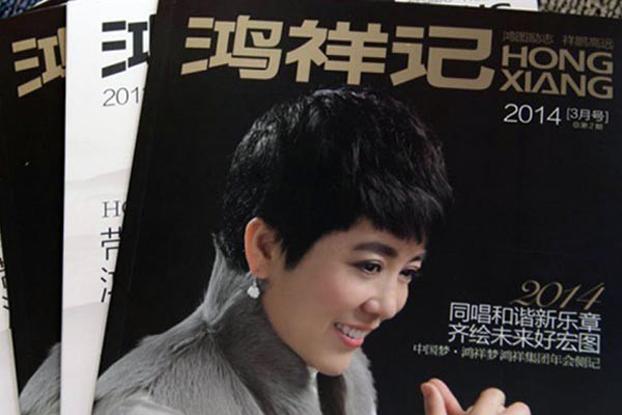 图为鸿祥董事长马晓红。(public domain)