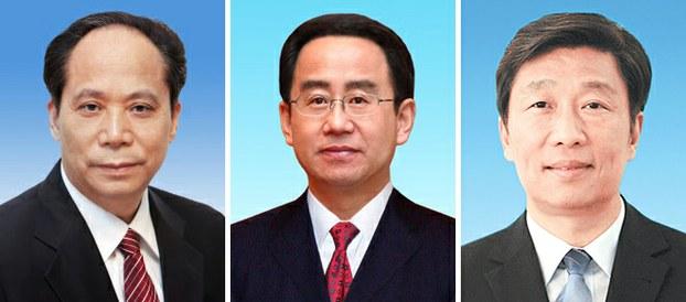 左起:吉炳轩、令计划和李源潮。(网络资料图片)