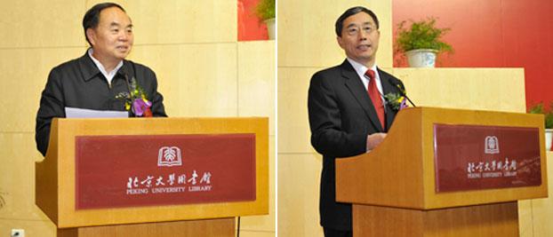 左图:中国工程院院长周济;右图:北京大学党委书记闵维方。(Public Domain)