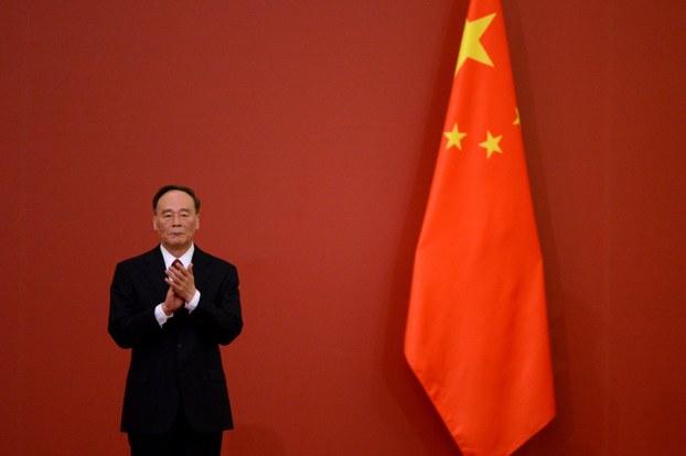 王歧山。(AFP)