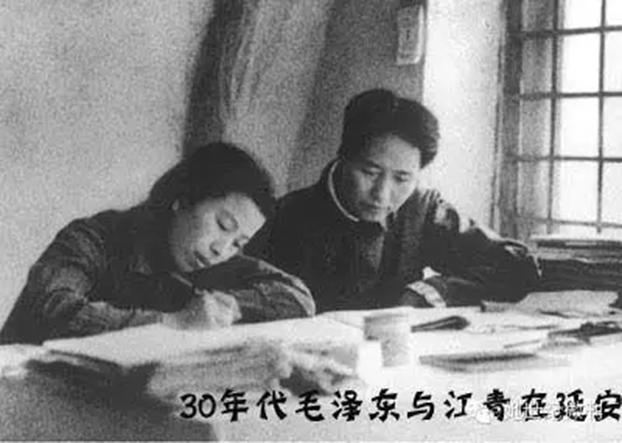 30年代毛泽东和江青在延安。(Public Domain)