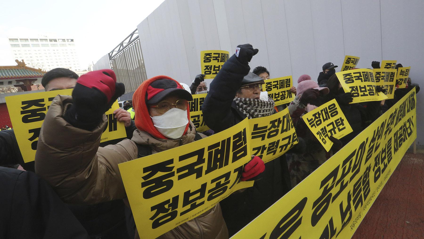 韩国民众抗议要求封关以防范武汉肺炎传播。(美联社)