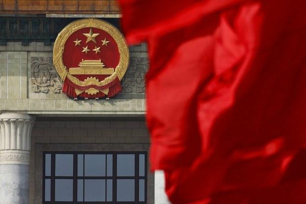 中国共产党第十九届中央委员会第四次全体会议重提中共在三十多年前就已定性的公有制问题,对此,舆论认为是在走回头路。(资料图/美联社)