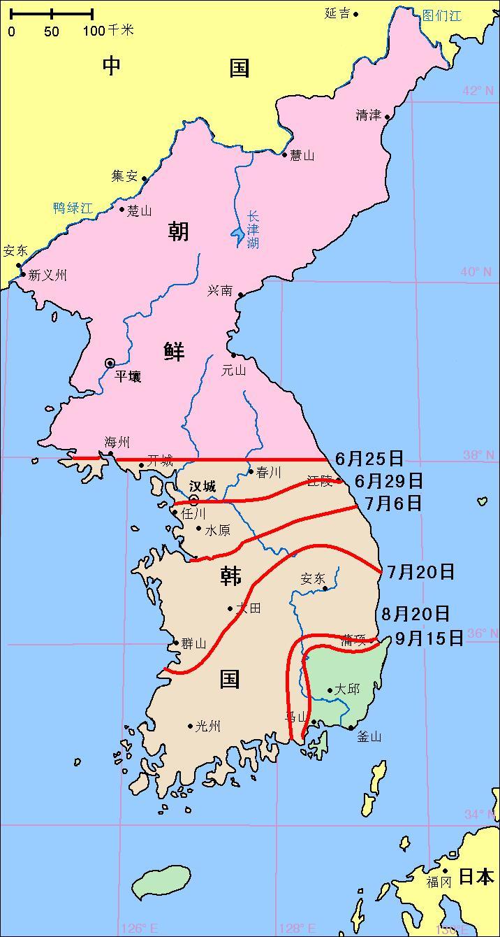 1950年6月25日—9月15日的战线变化,展现了北韩军步步南侵的情况。(Public Domain)